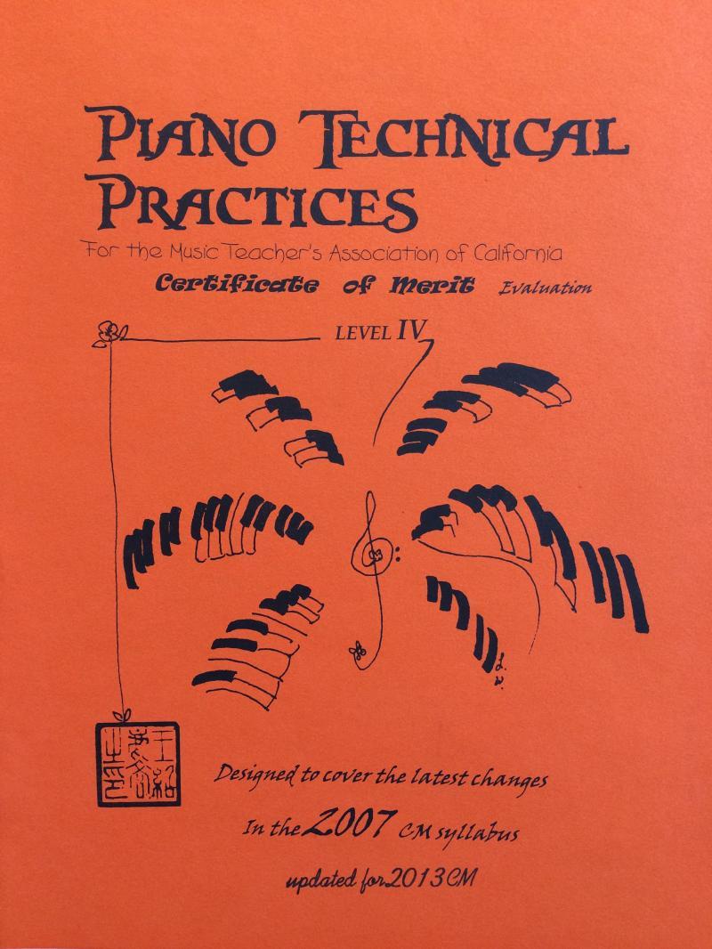 Fang fangs piano studio piano technical practices everthing piano technical practices level 4 by lillian wang dr fangfang shi inouye xflitez Images